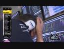 F1 2020 バーレーンGP(2/2)