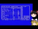 MSX MuSICAで作成した ハンドクラップ(それっぽい音)のデータです。(≧▽≦)