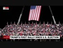 【MAD】2020 U.S. presidential election episode 1 'Our Incredible Journey Is Only Just Beginning'