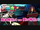 【ポケモン剣盾】対戦ゆっくり実況065 ポケモン大運動会 vs真夜