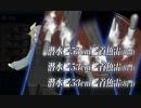 【艦これ】 第二次サーモン海戦 ゲージ破壊(2021年二月作戦)