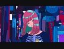 眠い心臓 / れすた feat.初音ミク