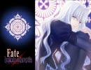 Fate マイピクチャカレンコレクション