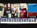 【かねこのジャズカフェ】#182「その3 〜70年代アニソン特集 (Youtube配信アーカイブ)