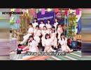 【Short】Now Now Ningen【最高画質/高音質】