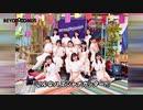 【Short】こんなハズジャナカッター!【最高画質/高音質】