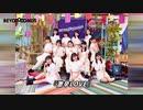 【Short】激辛LOVE/Now Now Ningen/こんなハズジャナカッター!【最高画質/高音質】