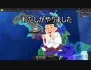 【hoi4】大阪都構想(物理)