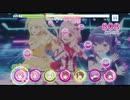 【リステップ】STARTLINER EXPERT (MVモード)  フルコンボ(95%AP) (Re:ステージ!プリズムステップ/オンゲキR.E.D.コラボ)