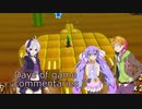 [スーパーマリオギャラクシー2]Days of game commentaries 3 part14[VOICEROID実況]