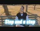 【ゆり。】Step and a step / NiziU【踊ってみた】