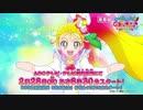 【ED/Short】トロピカル~ジュ!プリキュア【最高画質/高音質】