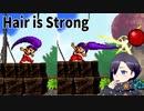 それは 髪と言うには あまりにも強力すぎた【シャンティ -海賊の呪い-】実況Part1