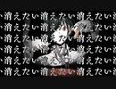 アンチナタリズム / そらみはなこ feat.音街ウナ