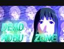 【けいおん!MAD】囲碁部の人×DEAD ZONE【音MAD】