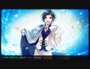 【歌ってみた】ロメオ【リオハ&燗化】