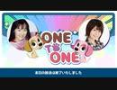 【会員限定版】「ONE TO ONE ~本気出せ!大空直美~」第027回