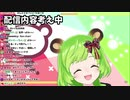 【日ノ隈らん】メリーゴーらんド【切り抜き動画】