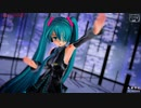 【MMD】LOST IN PARADISE (らぶ式初音ミク)【Ray-MMD】