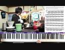 【かねこのジャズカフェ】#183「その4 〜70年代アニソン特集 (Youtube配信アーカイブ)