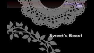 【ニコカラ】Sweet's Beast(キー+4)【on vocal】