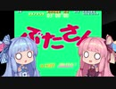 和室でゲーム01