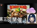 【レトロゲーム】 スーパードンキーコング3一時間チャレンジ開始……何だけど早くも珍プレー連発……2