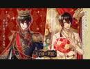 【夢100】アキト ある日の王子様 CV子安武人 ネペンテス、リオン登場!【イケボ】
