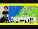 【桃鉄2020】3年決戦ラストイヤー!! せいや桃鉄の洗礼炸裂!? 嫌がらせに粗品絶叫【霜降り明星】