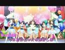 【デレステMV】帰ってきた!今井加奈ちゃんを応援し隊 15日目【Happy New Yeah!】