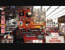 ソロ活動の本格始動を発表したBiSH アイナ・ジ・エンドの渋谷タワレコ特集!!/ソロアルバム『THE END』/アイナの等身大パネル/虹/金木犀/WACK/サイン/衣装