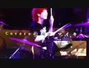 柊キライ様【ボッカデラベリタ】ベース弾いてみた【マイキくん】