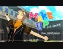 【MMDツイステ】Make Up モーショントレース