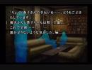 『かまいたちの夜×3~三日月島事件の真相~』実況するばい part6