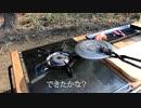 【初挑戦】海鮮3種+αを煎餅にしてみる【野外料理】