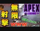 【新シーズン】新たに追加されたマガジンのおかげで永久に撃ち続けられる銃を発見した【Apex Legends】