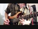 RED ZONEギターソロ 弾いてみた【アイドルマスターミリオンライブ】