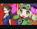 【ゆっくり実況プレイ】 でぃすがいあ6! -6 【雪美ちゃん家のゲーム部屋】