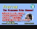 PreviewThe MizusawaMika Channel 海警が事実上の第二海軍化!日本政府は即刻対中非難声明を出し、尖閣沖漁船追尾映像も隠さず公開して下さい!!」AJER2021.2.4(3)
