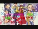 【THE FIRST TAKE】【サクラ大戦3】「花の巴里」男が一発録りで熱く歌ってみた!!!!
