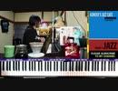 【かねこのジャズカフェ】#184「その5 〜70年代アニソン特集 (Youtube配信アーカイブ)
