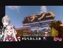 【 Minecraft 】奈羅花パチンコのパ!大爆笑!
