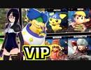 【実況】クッパJr.でVIPの上を目指す #1【スマブラSP VIPマッチ】