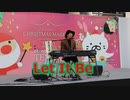 山崎賢一「Let It Be(The Beatles)」!!福岡クリスマスマーケット2020!!