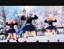 【MMD】好き!雪!本気マジック Tda式改変  セーラー服 ミク・テト・リン