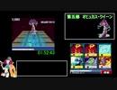 流星のロックマンRTAドラゴン版元世界記録2:50:57part5/7