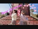 【まつりぃさ】chocolate box 踊ってみた 【Happy Valentine's Day】
