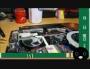 6年PCをほぼ掃除しなかった結果・・・