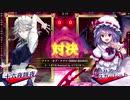 【東方スペルバブル】ナイト・オブ・ナイツ (MRM REMIX)