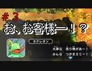 【実況】お、お客様ー!?泥棒はおやめください!! #ポケモン不思議のダンジョンDX